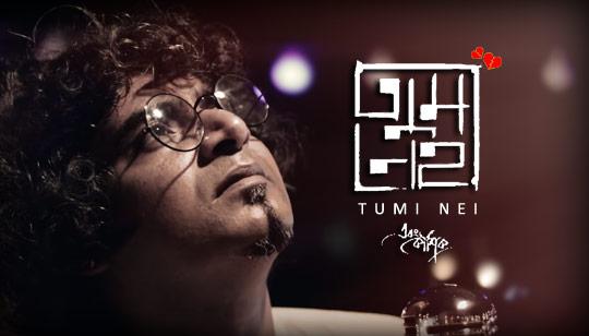 Tumi Nei Lyrics (তুমি নেই) Koushik Chakraborty