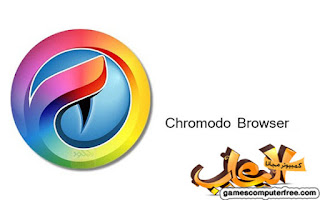 Comodo Chromodo Browser