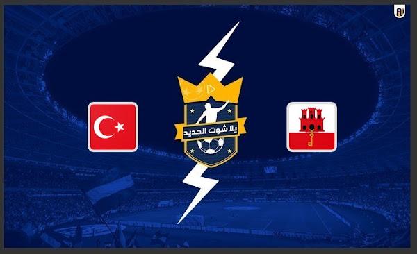 مشاهدة مباراة تركيا وجبل طارق