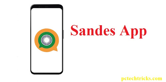 Sandes App Download