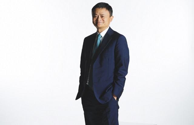 Jack Ma: Tôi thích tiền...