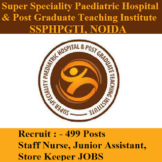 Super Speciality Paediatric Hospital & Post Graduate Teaching Institute, SSPHPGTI, Government Institute of Medical Sciences, GIMS, GIMS Noida, PGIMS Admit Card, Admit Card, gims noida logo