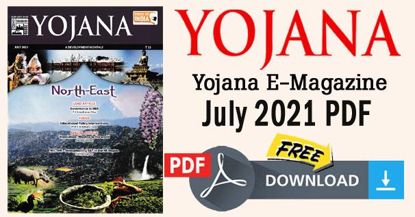[PDF] YOJANA Magazine July 2021 Download (English+Hindi)