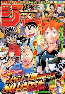 Hellominju.com: ハイキュー!! | 週刊少年ジャンプ 2017年7月  | Haikyuu!! Shōnen Jump covers | Hello Anime !