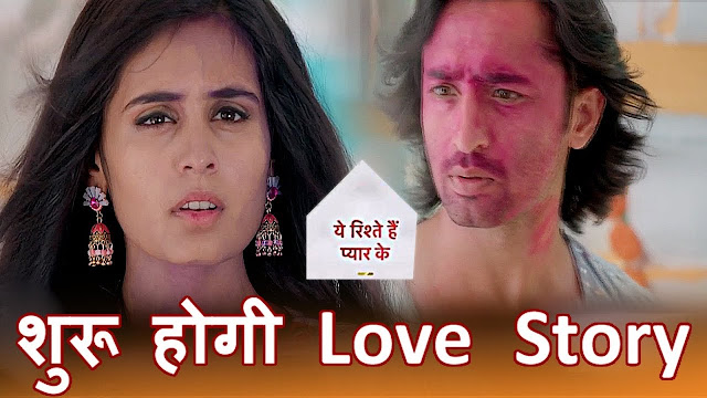 Revealed : Real reason behind Naman Mishti's past separation revealed in Yeh Rishtey Hai Pyaar Ke