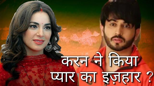 Tashan e Ishq : Preeta hopeful wants to change Karan for good in Kundali Bhagya