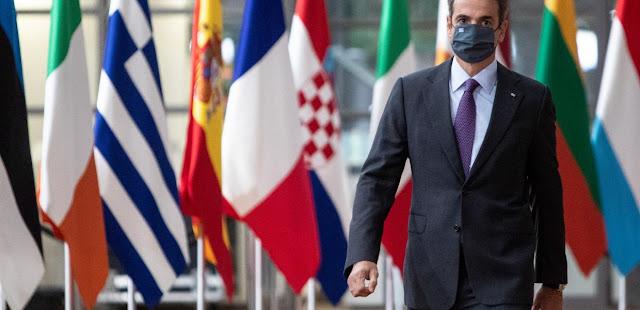 Σύνοδος Κορυφής: Πανηγυρισμοί από Μητσοτάκη για την υποχώρηση και την ελληνική ήττα!