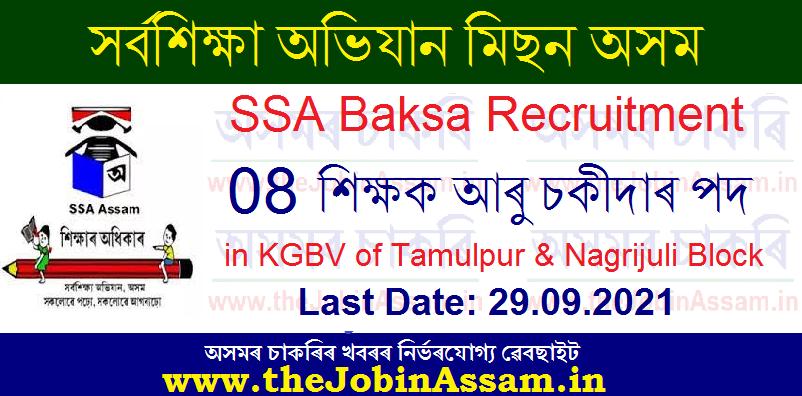 SSA Baksa Recruitment 2021