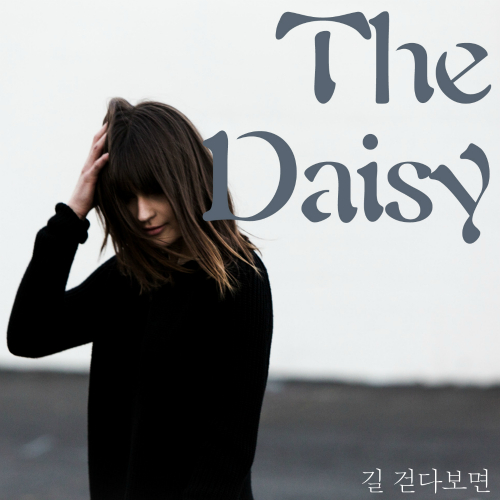 THE DAISY – 길 걷다보면 – Single