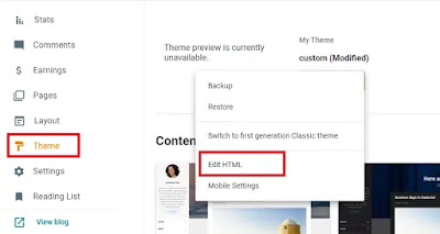 how to change theme in blogger in marathi