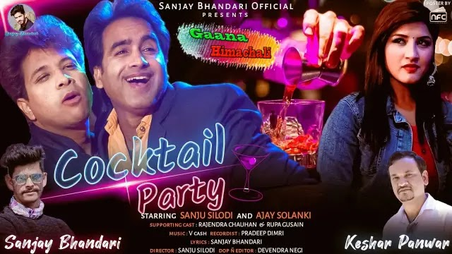 Cocktail Party Song mp3 Download - Keshar Panwar ~ Latest Garhwali Song 2021