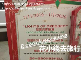 尖東聖誕燈飾2019