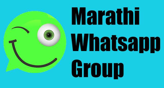 Marathi WhatsApp Group, Marathi WhatsApp Group Links