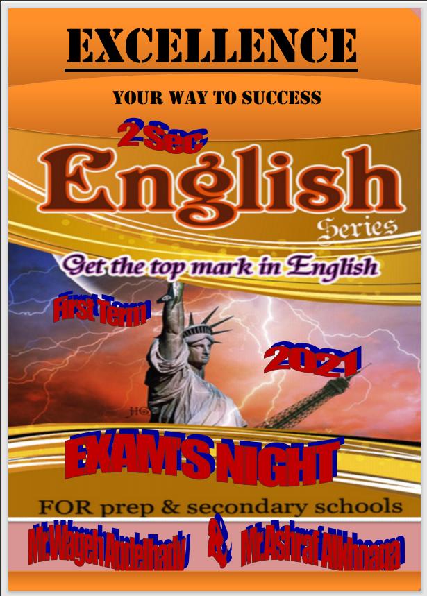 مراجعة نهائية ليلة الإمتحان انجليزى للصف الثانى الثانوى الترم الأول 2021