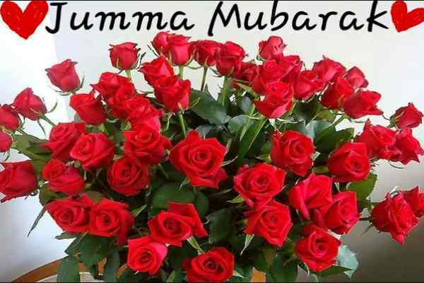 Jumma mubarak Photo