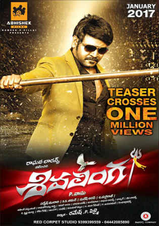 Shivalinga 2017 HDRip UnCut 400MB Hindi Dubbed Dual Audio 480p Watch Online Full Movie Download bolly4u