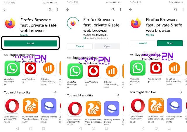 تحميل متصفح فايرفوكس العربي للكمبيوتر