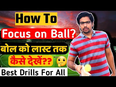 Drill for How to focua on Ball