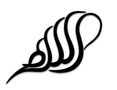 Gambar kaligrafi allah mudah dan indah