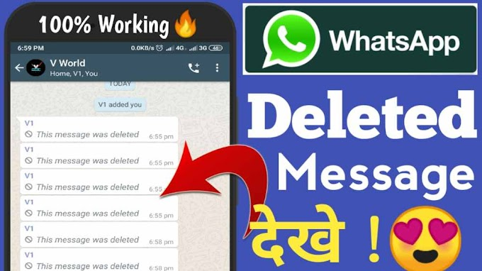 Whatsapp Deleted Message Recovery Read Deleted Whatsapp Message