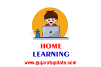 Home learning program for Students of STD 9 to 12 on Doordarshan DD Girnar channel