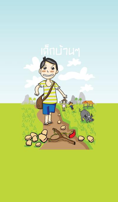 thai country boy
