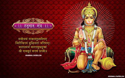 Download free Shree Hanuman Ji wallpaper