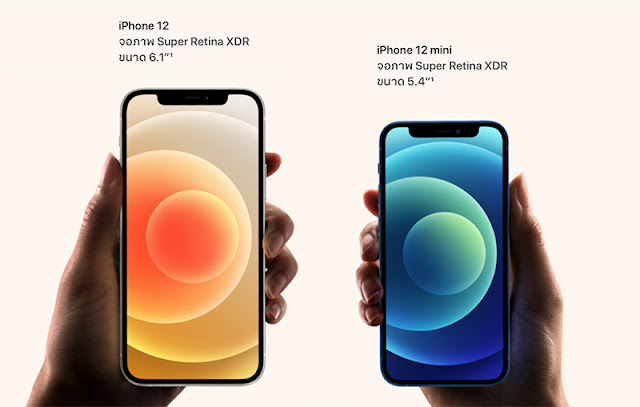 ເປີດໂຕ iphone 12, ໄອໂຟນ 12, ເປີດໂຕ, ງານເປີດໂຕ, lao mobile phone, lao IT, ລາລະໄອທີ, ສາລະເລື່ອງໄອທີ, ຄວາມຮູ້, spv media, spvmedia