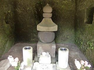 北条政子の五輪塔