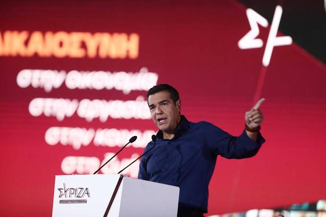 Αλέξης Τσίπρας: Η κυβέρνηση Μητσοτάκη πρέπει να φύγει άμεσα. Όσο πιο γρήγορα, τόσο το καλύτερο για τη μεγάλη πλειοψηφία του ελληνικού λαού