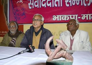 cpi-ml-congratulate-delhi