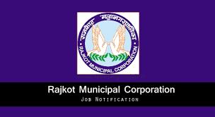 Rajkot Municipal Corporation  Recruitment 2020