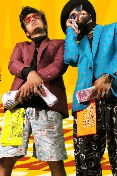Permalink ke Paisa Paisa Lyrics – Farhan Khan & Shaikhspeare  | Mohitlyrics