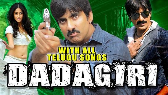 Dadagiri Hindi Dubbed Full Movie Download