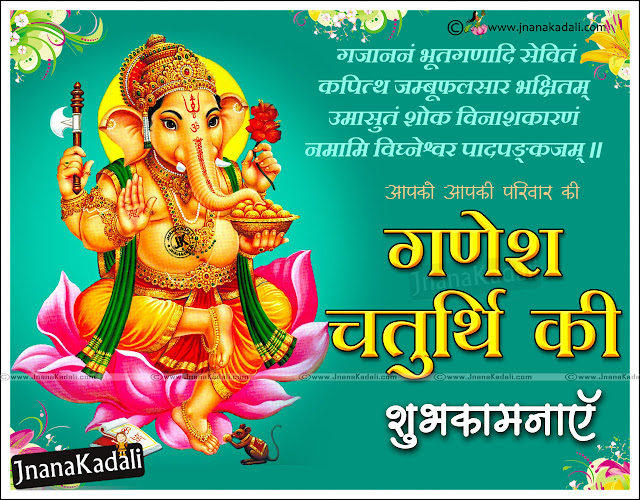 Here is a Tamil Language Happy Vinayaka(Ganesh) Chaturthi Wallpapers and Quotes Images, Best happy ganesh chaturthi wishes in tamil, Vinayagar Chaturthi Vazhthukkal Kavithai And Wishes Images, Vinayagar Chaturthi Tamil Messages online, Best Tamil Vinayagar Chaturthi Sayings and Kavithai Free Online, Awesome Tamil Vinayagar Chaturthi Wallpapers HD.