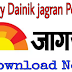 Dainik Jagran National Edition Epaper in Hindi February 2019