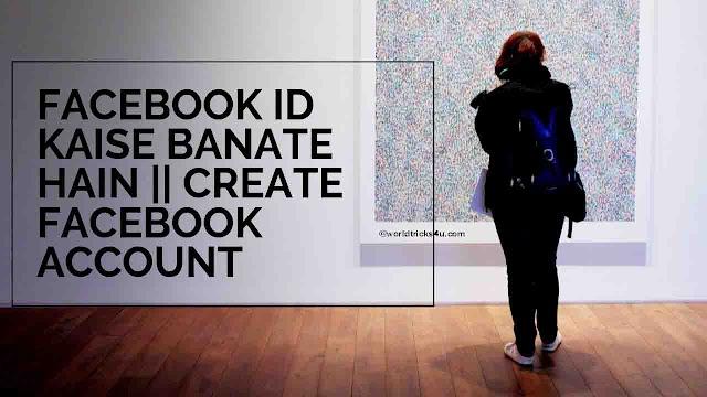 Facebook Id Kaise Banate Hain || Create Facebook Account