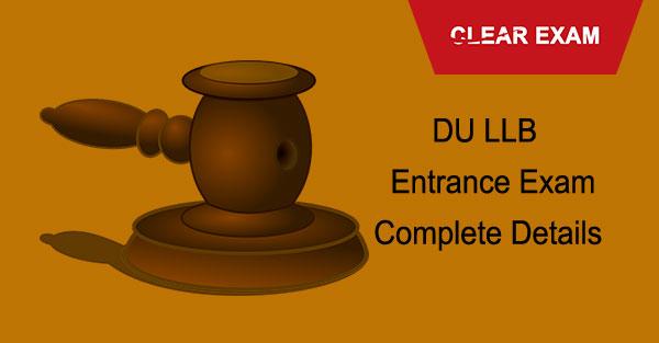 DULLB Entrance Exam  Details
