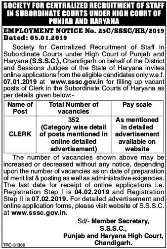 Chandigarh High Court Recruitment 2019 – Private Typist Jobs