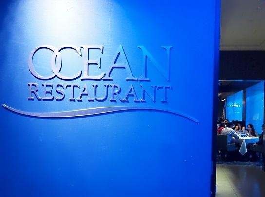 cat cora lady iron chef ocean restaurant