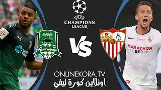 مشاهدة مباراة إشبيلية وكراسنودار بث مباشر اليوم 04-11-2020 في أبطال أوروبا