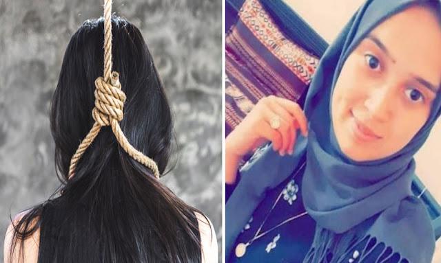 القيروان: حفوز انتحار صديقة الخياطة المقتولة هيفاء في ظروف غامضة ! ... (تفاصيل)