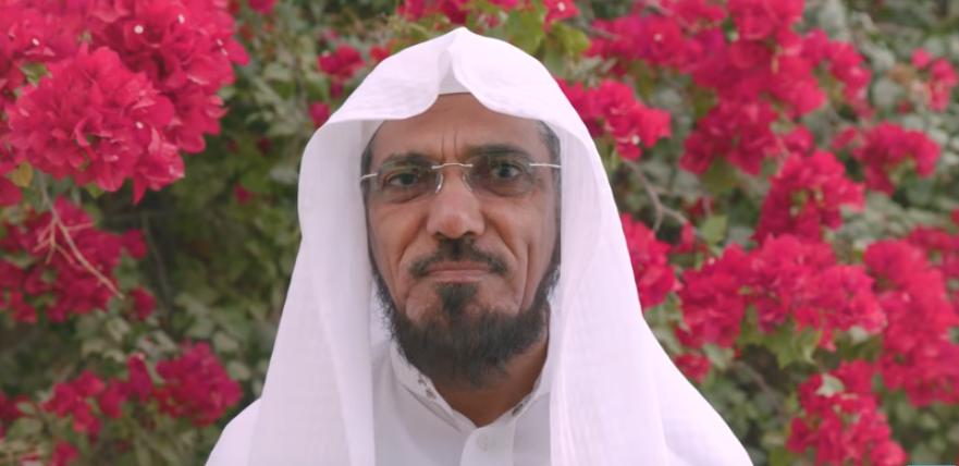 العالم الاسلامي المسجون سلمان العودة