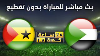 مشاهدة مباراة السودان وساوتومي و ربنسيب بث مباشر بتاريخ 13-11-2019 تصفيات كأس أمم أفريقيا