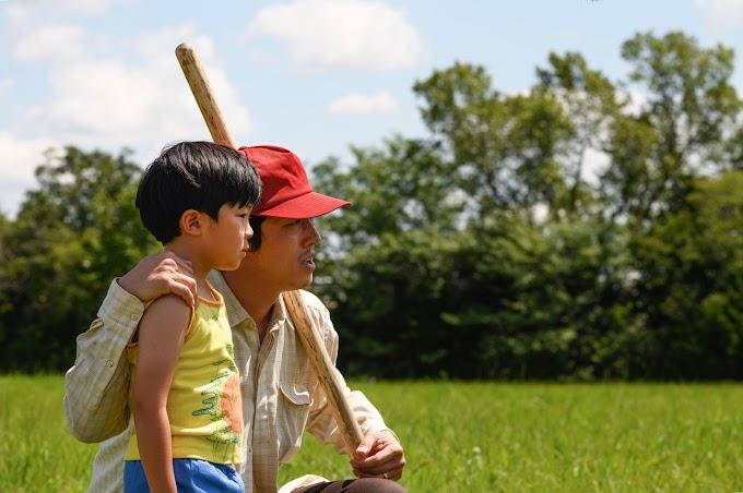 Tráiler de 'Minari. Historia de mi familia' (2021)