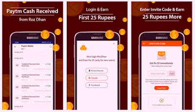 Roz Dhan Earning App Features