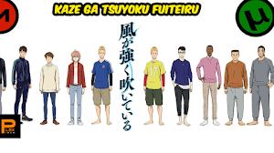 ▷ Descargar Kaze ga Tsuyoku Fuiteiru ✅ 17/?? [1080HD   720P] [Sub Español] [MEGA-TORRENT]
