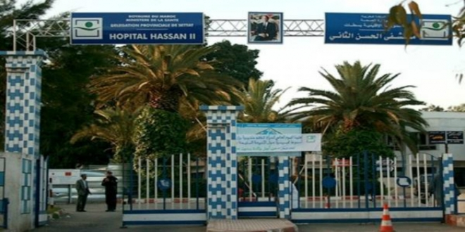 """تعبئة غير مسبوقة بالمستشفى الإقليمي الحسن الثاني في سطات لمواجهة """"كورونا"""""""