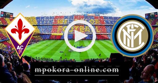 مشاهدة مباراة انتر ميلان وفيورنتينا بث مباشر كورة اون لاين 26-09-2020 الدوري الايطالي