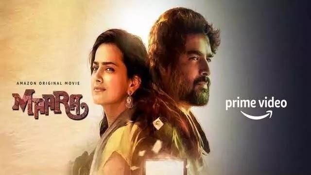 Maara Full Movie – Amazon Prime – Madhavan | Shraddha Srinath